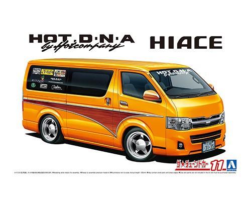 アオシマ 1/24 ホットカンパニー TRH200V ハイエ...
