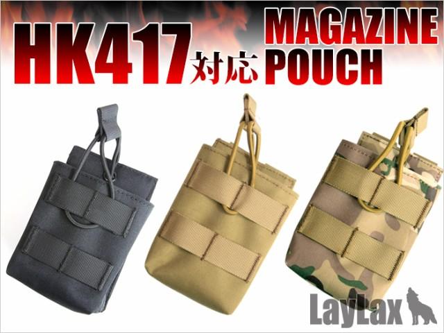ライラクス (LAYLAX) GHOST GEAR HK417用 マガ...