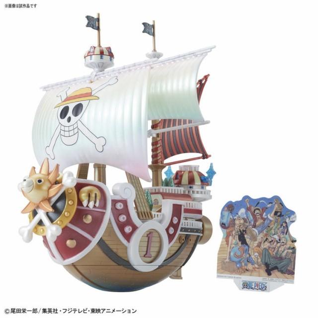 バンダイ ワンピース偉大なる船コレクション サ...