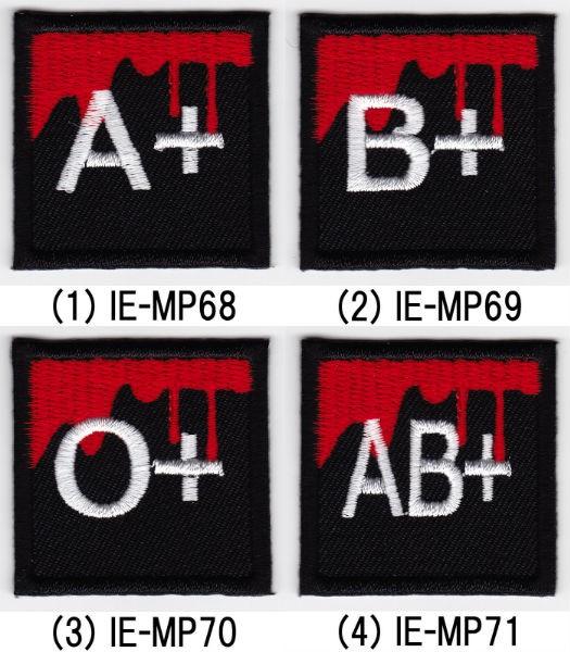 IXA EMB 血液型パッチ (全4種類) ≪デザインを選...