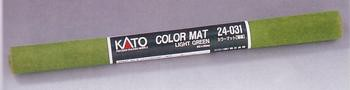 KATO(カトー) [N]カラーマット (薄緑) 鉄道模型