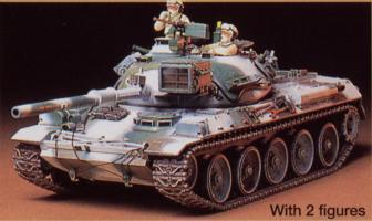 タミヤ 1/35 MM [35168] 陸上自衛隊 74式戦車...