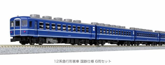KATO (カトー) 10-1550 [N] 12系急行形客車 国...