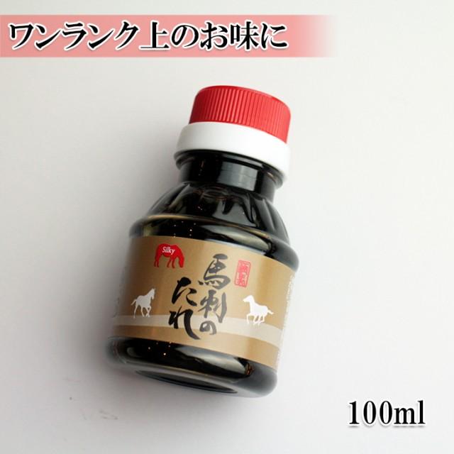【超ゲリラSALE!】【馬刺し用たれ 100ml】生姜醤...