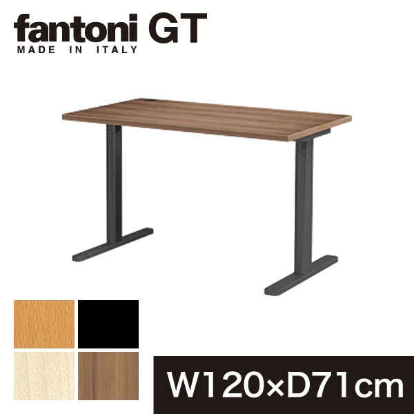 Garage fantoni GT デスク 幅120cm 奥行71cm GT-1...