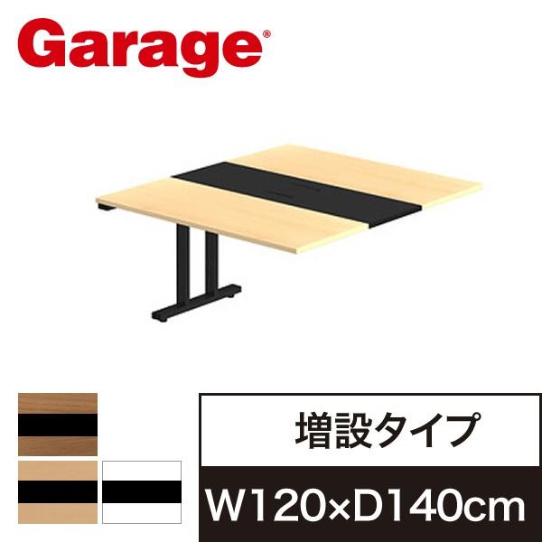 Garage 大型 デスク NS フリーアドレスタイプ メ...