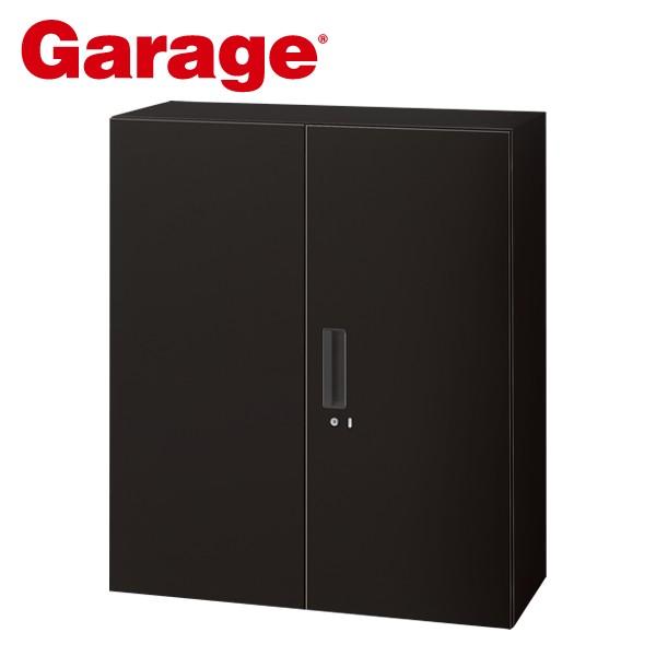 Garage 両開き保管庫 黒 ブラック 幅90cm 奥行45c...