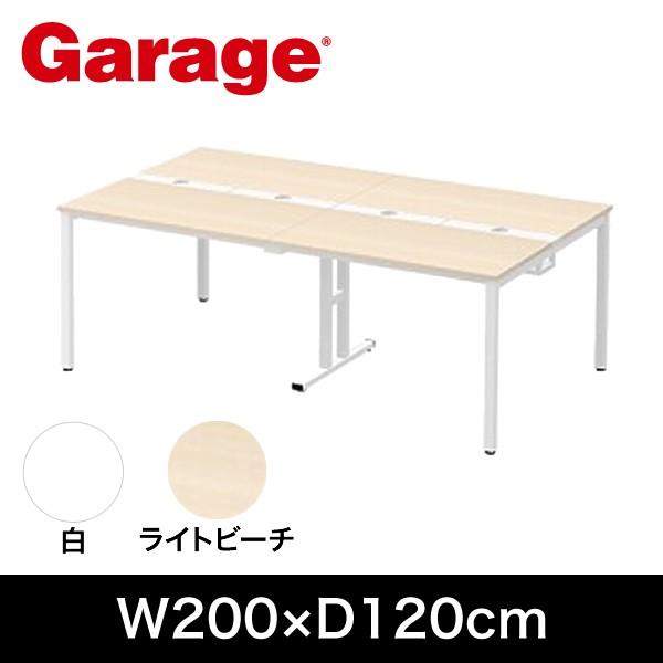 大型デスク  Garage マルチパーパステーブル 幅20...
