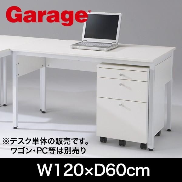 平机 PCデスク  Garage デスク C2 幕板付き 幅120...