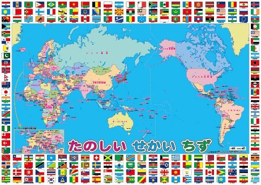 世界地図/国旗つき/学習/勉強/社会/壁貼り/小学校...