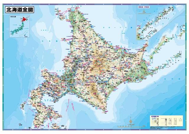 大きい北海道地図 ポスター B0判