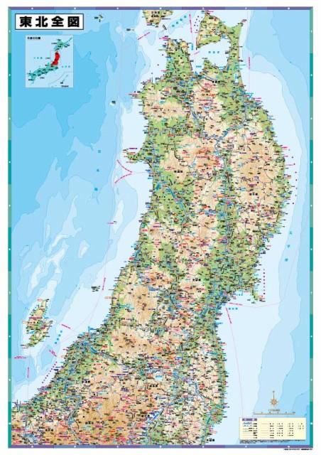 大きい東北地図 ポスター A0判