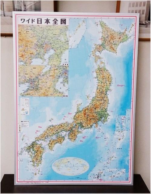 日本地図 パネル A1判
