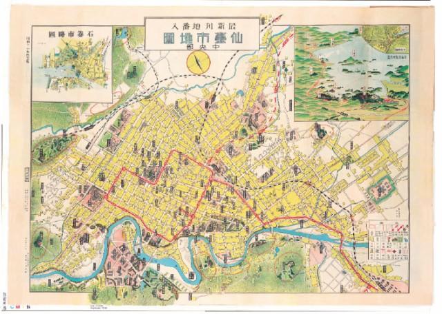 レトロマップ 仙台市地図 昭和11年発行復刻版    ...