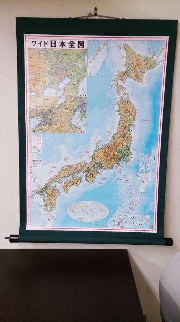 日本地図 掛軸 B1判