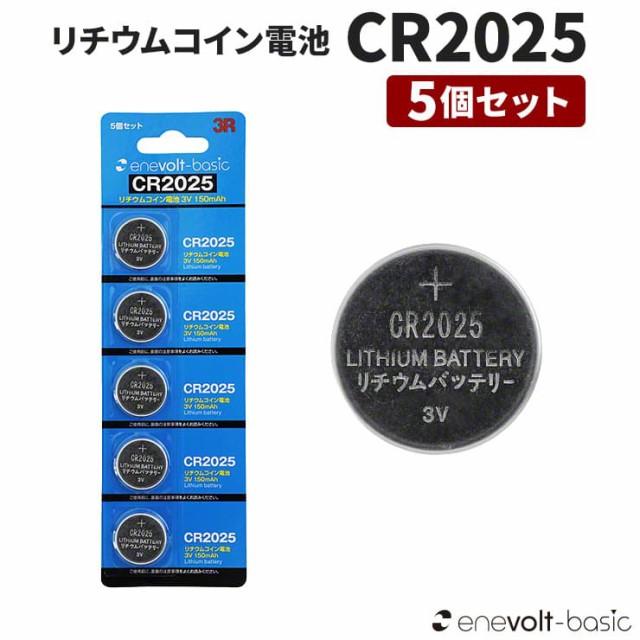 CR2025 5個セット ボタン電池 コイン電池 cr2025...