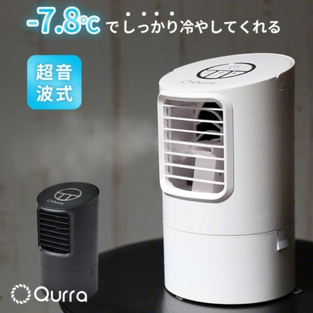 冷風扇 冷風機 卓上 ポータブルエアコン 扇風機 ...
