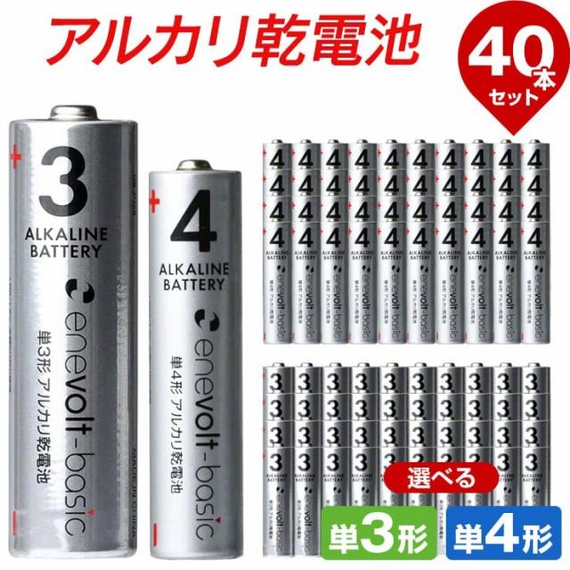 【激安 特価】 アルカリ乾電池 単3 単4 40本 セッ...