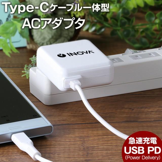 タイプc充電器 type-c 充電ケーブル 急速 1.5m 5V...