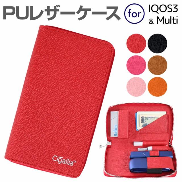 アイコスケース iQOS専用 IQOS IQOS3 Multiヒート...