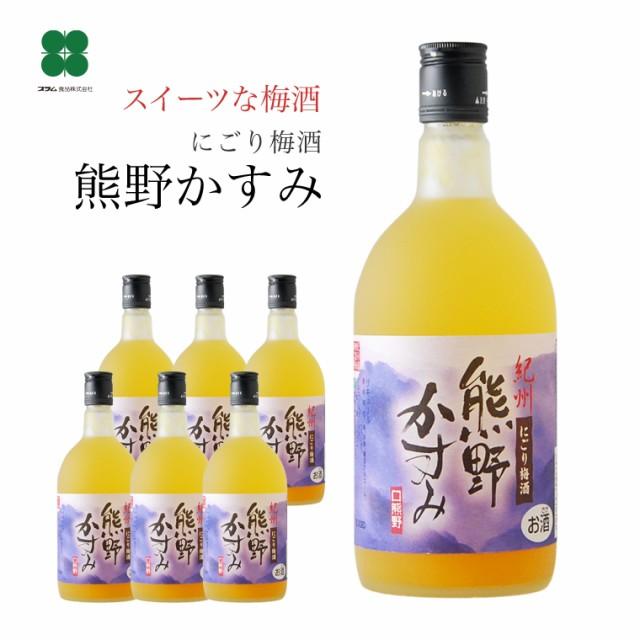 梅酒 にごり梅酒 熊野かすみ(720ml×6本)ケース...