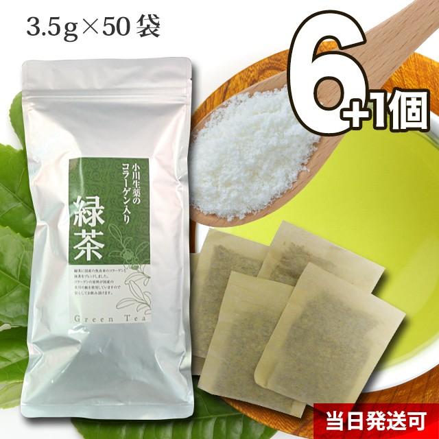 小川生薬AnotherStory コラーゲン入り緑茶 3.5g×...