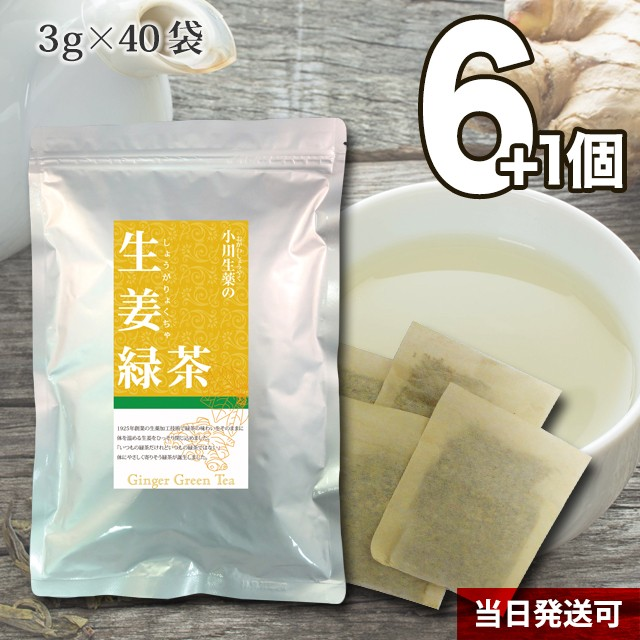 【送料無料】小川生薬 生姜緑茶 2g×20袋 6個セッ...