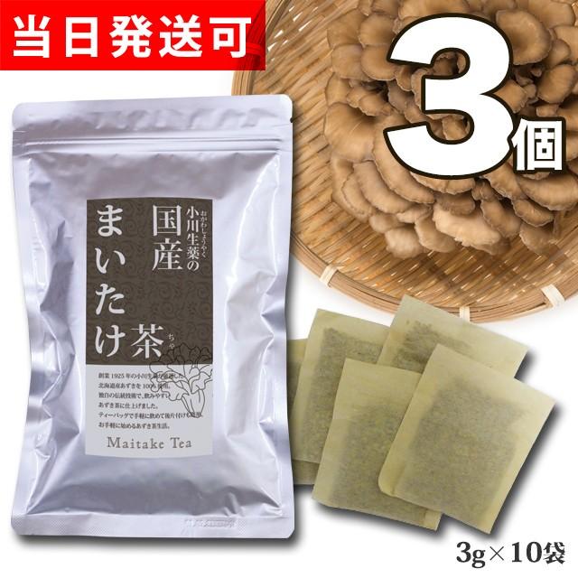 【送料無料】小川生薬 国産まいたけ茶 3g×10袋 3...