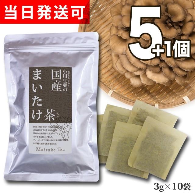 【送料無料】小川生薬 国産まいたけ茶 3g×10袋 5...