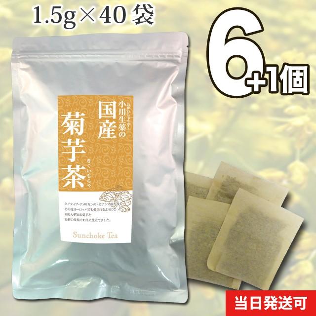 小川生薬の国産菊芋茶 1.5g×40袋 6個セットさら...