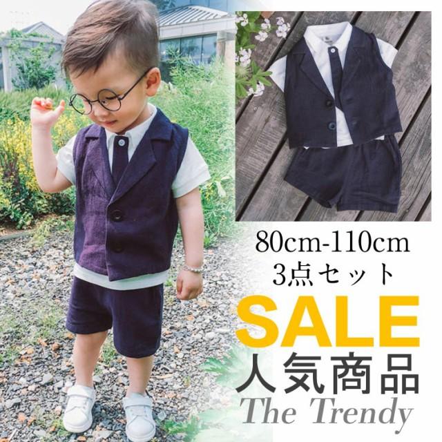 半袖 子供スーツ 男の子 スーツ 3点セット フォー...