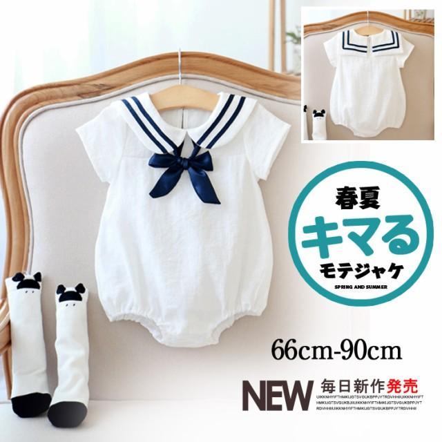 赤ちゃん セーラー服 半袖 カバーオール 夏用 ロ...