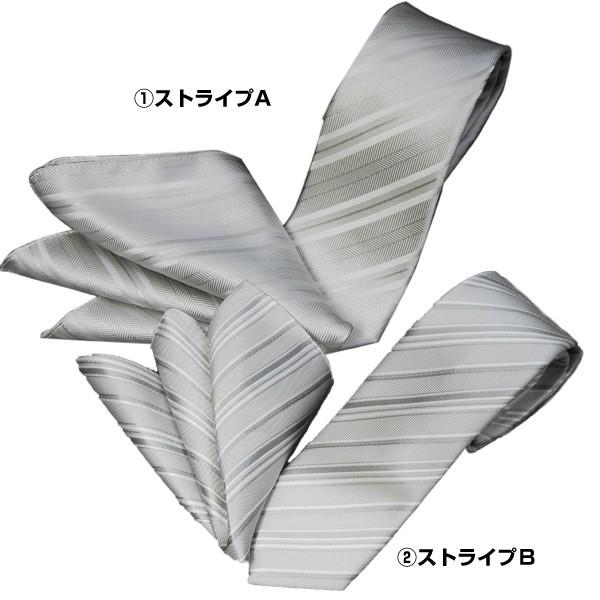 【フォーマルタイ】シルク 日本製/シルバー ナロ...