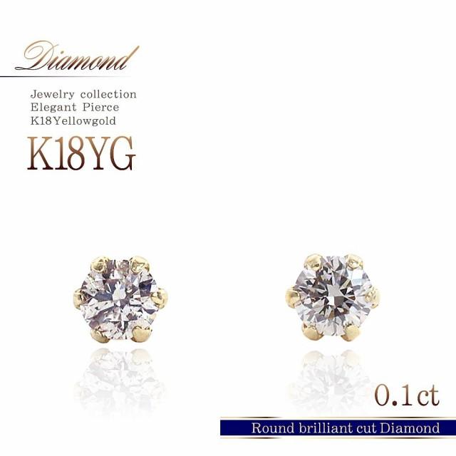 ピアス 18k ダイヤモンド アクセサリー レディー...