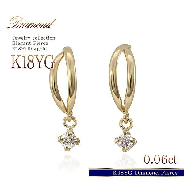 ダイヤモンド ピアス 18金  K18 ゴールド 18K プ...