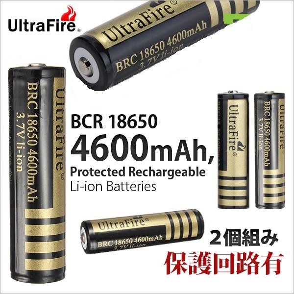 送料無料 18650 リチウムイオン電池 UltraFire 4...