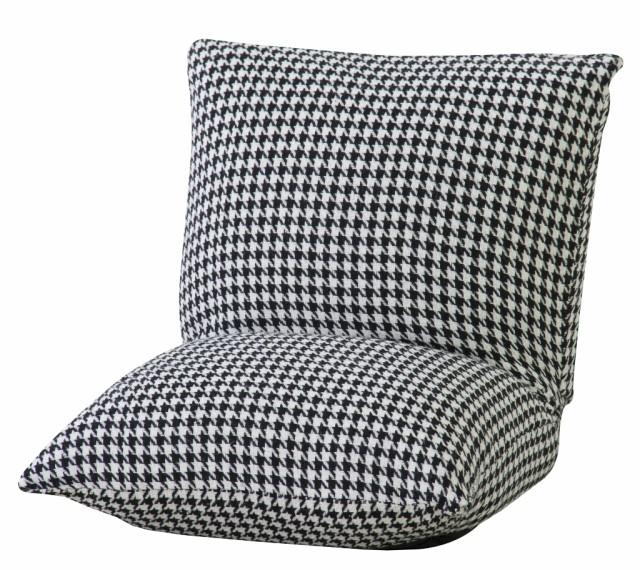 カックンリクライナー rkc-927hc 座椅子 フロアチ...