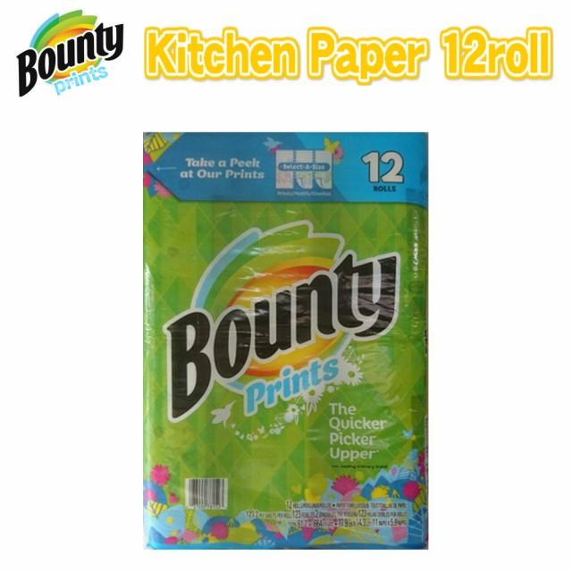 【12ロールセット】バウンティ Bounty ペーパータ...