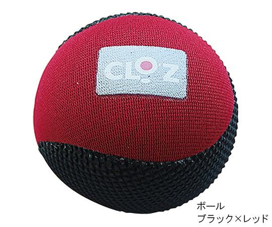 ヘルメット潜水 やわらか健康ボール (クロッツ)...