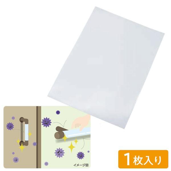 <メール便送料無料>抗ウイルス・抗菌シール 感...