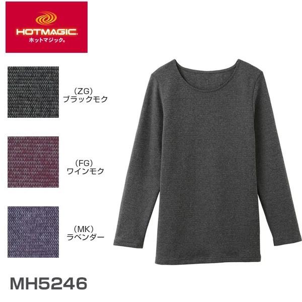 グンゼ HOTMAGIC ふっくらストレッチ MH5246N...