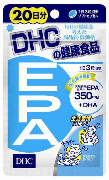 DHC EPA 20日分