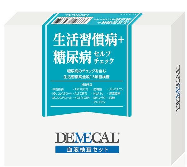 【送料無料】 DEMECAL 血液検査キット 生活習...