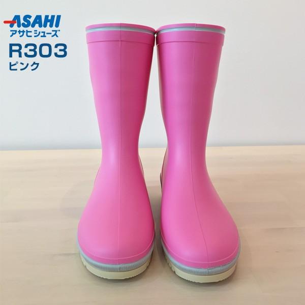 アサヒ R303 ピンク KG33524 アサヒシューズ