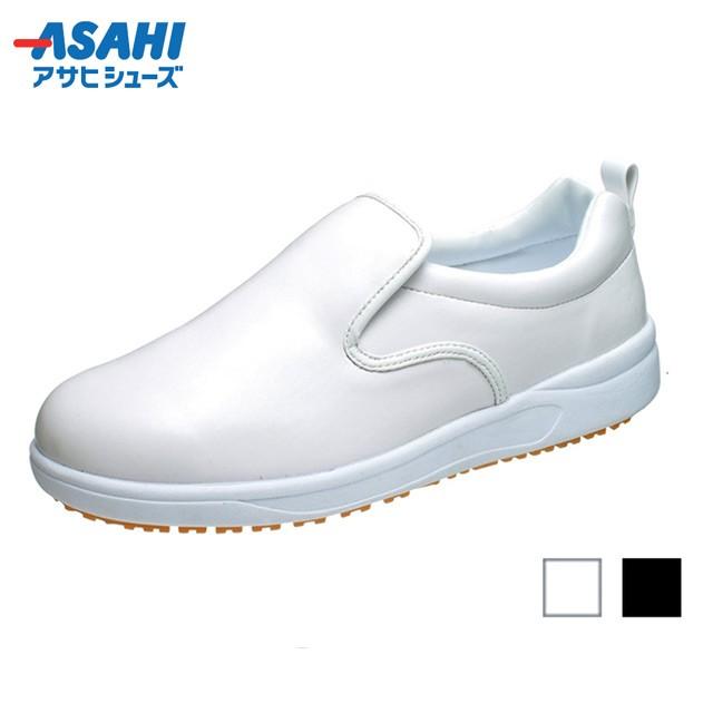 アサヒコック101 ホワイト(KF69221)アサヒ...
