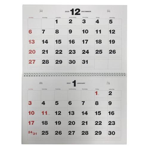 【2021年版・壁掛】バンブーカレンダー バンブー...