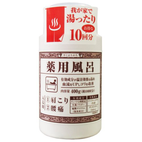 【お買い得】 関西酵素 薬用風呂KKa 肩こり・...