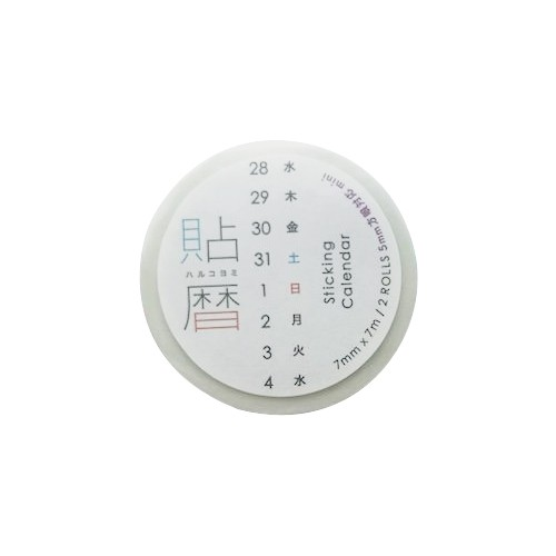 イッコニコ 貼暦(ハルコヨミ) タテ組 5mm方...