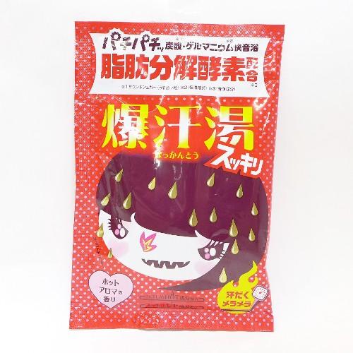 爆汗湯 ホットアロマの香り