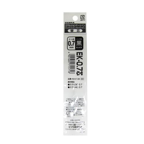 ゼブラ EK‐0.7芯 REK7‐BK│ボールペン ボー...